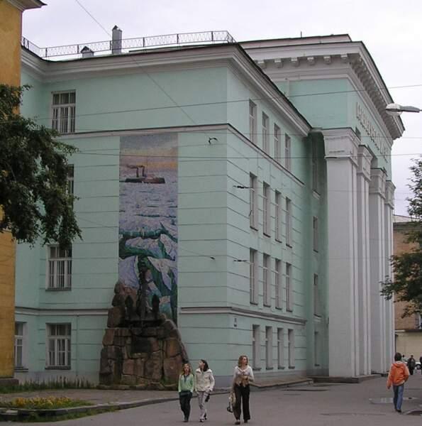 Le musée régional de l'oblast de Mourmansk